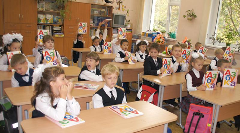Как научить первоклассника читать