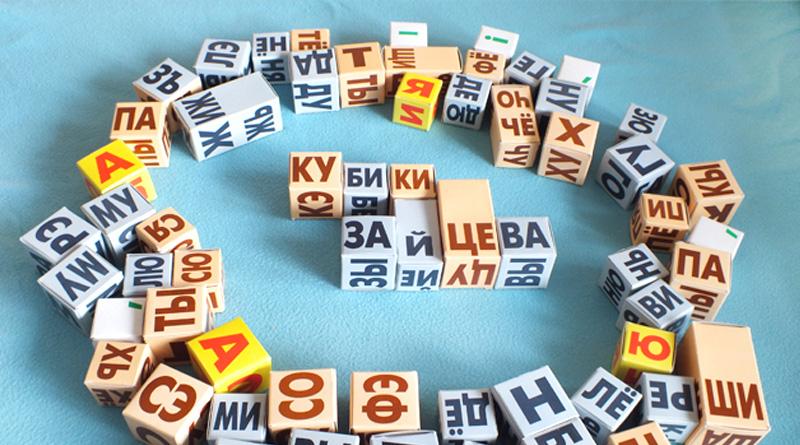 Методика раннего развития детей Зайцева