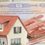 Можно ли на материнский капитал оформить ипотеку