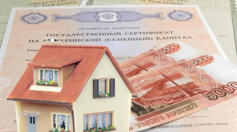 С постановлением правительства российской федерации сокращены сроки выплаты средств материнского капитала, если