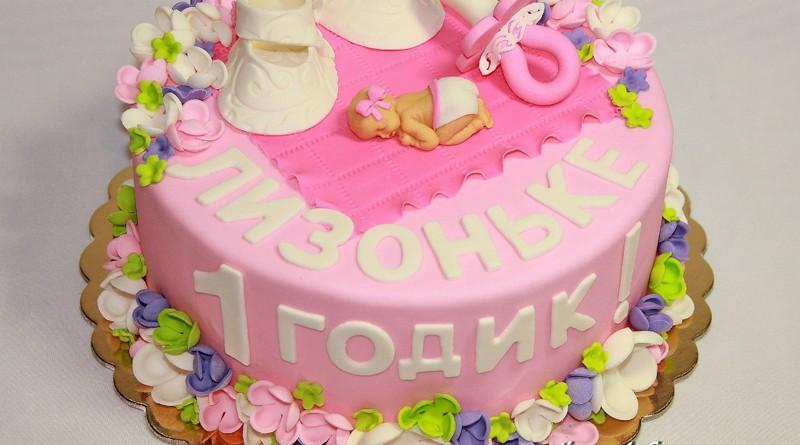 Торт на годик девочке ФОТО