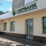 Банки, работающие с материнским капиталом