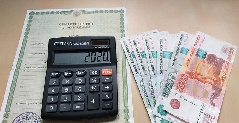Единовременная выплата на ребенка 10000 р